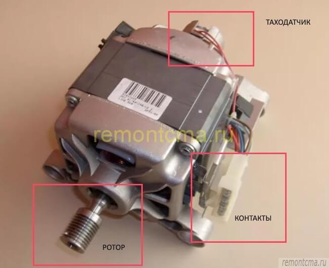элементы мотора самсунг