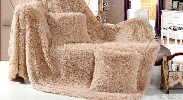 Как стирать плед с длинным ворсом в домашних условиях