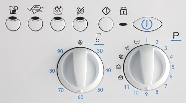 дополнительные кнопки indesit