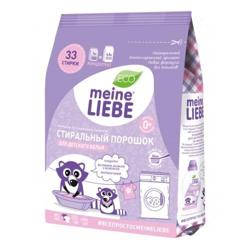 meine liebe - Чем стирать детские вещи — гипоаллергенные средства