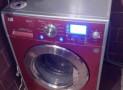 Замена подшипников барабана в стиральной машине LG с прямым приводом на дому