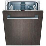 Обзор посудомоечных машин марки Siemens 45 см, встраиваемых и отдельностоящих