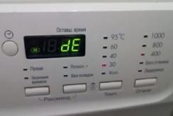 Расшифровка кода ошибки de стиральной машины «ЛДЖи» и что делать