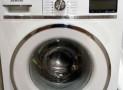 Необходимые средства для первого запуска стиральной машины автомат